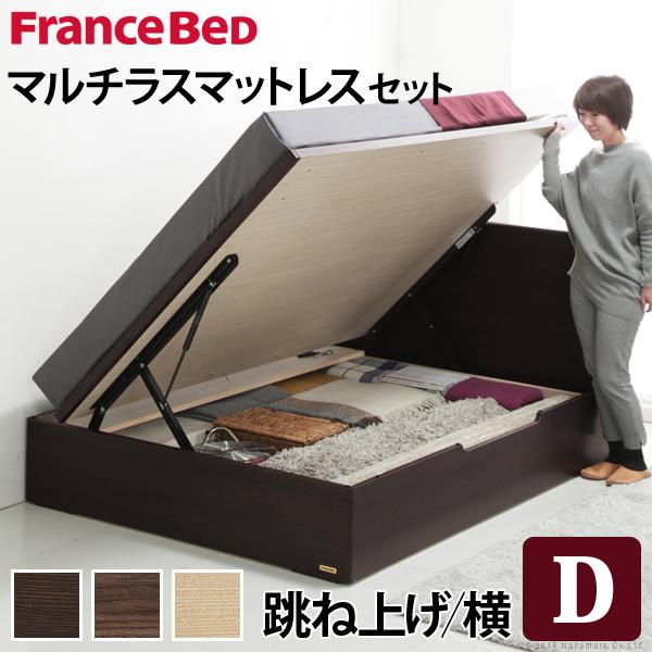 フランスベッド ダブル 収納 フラットヘッドボードベッド 〔グリフィン〕 跳ね上げ横開き ダブル マルチラススーパースプリングマットレスセット 収納ベッド 木製 日本製 マットレス付き