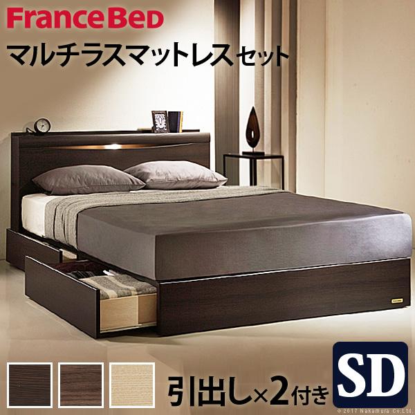フランスベッド セミダブル 収納 ライト・棚付きベッド 〔グラディス〕 引き出し付き セミダブル マルチラススーパースプリングマットレスセット 木製 日本製 宮付き コンセント ベッドライト マットレス付き