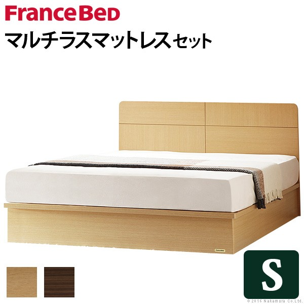 フランスベッド シングル マットレス付き 収納付きフラットヘッドボードベッド 〔オーブリー〕 ベッド下収納なし シングル マルチラススーパースプリングマットレスセット 木製 国産 日本製