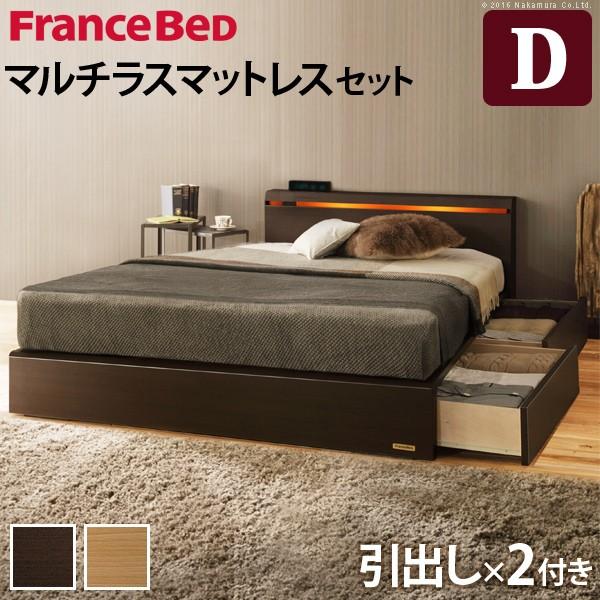 フランスベッド ダブル 収納 ライト・棚付きベッド 〔クレイグ〕 引き出し付き ダブル マルチラススーパースプリングマットレスセット ベッド下収納 木製 日本製 宮付き コンセント ベッドライト マットレス付き
