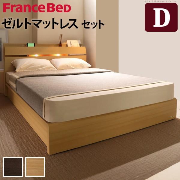 フランスベッド ダブル 国産 コンセント マットレス付き ベッド 木製 棚 ライト付 ゼルト スプリングマットレス ウォーレン