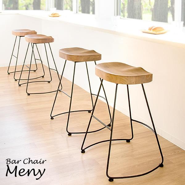 送料無料 カウンターチェアー 脚置き付き アイアン 天然木 ハイスツール バーチェア キッチン 台所 リビング コンパクト ダイニングチェアー 腰掛け いす イス 椅子 チェアー 玄関 可愛い シンプル レトロ モダン 北欧 おしゃれ