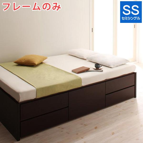 【送料無料】 ベッド ベット セミシングルベッド 収納付き 木製 大容量 収納ベッド セミシングル ホワイト 白 ブラウン 茶 Dixy ディクシー ベッドフレームのみ 組立設置付 040111067