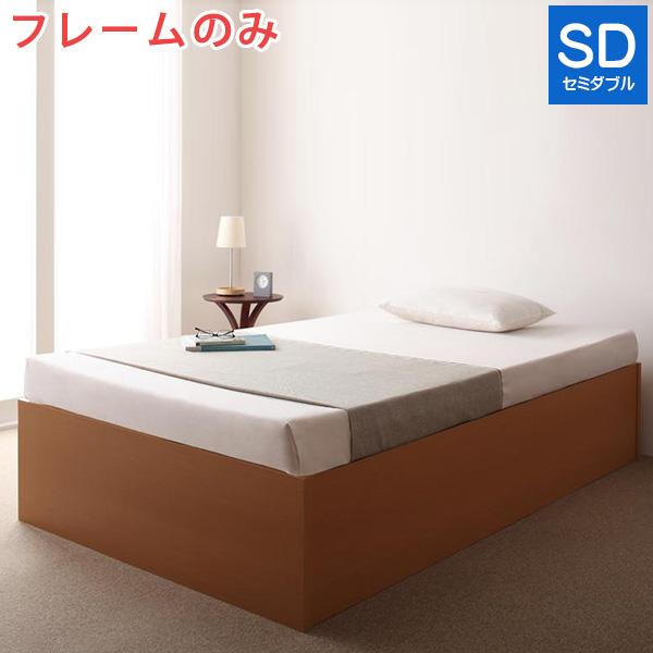 【送料無料】 セミダブルベッド セミダブル すのこ 大容量 収納ベッド 収納付き ベッド ベット 木製 ホワイト 白 ブラウン 茶 O・S・V オーエスブイ ベッドフレームのみ 040110386