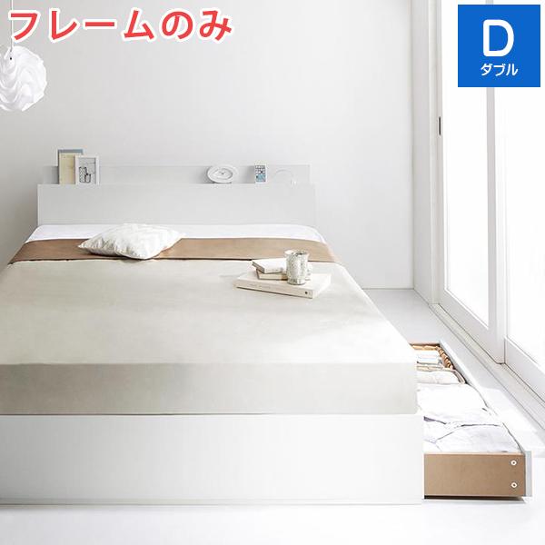ダブル ダブルベッド ダブルサイズ 収納付き ベッド ベット 木製 棚付き 大容量 収納ベッド コンセント付き 宮付き ホワイト 白 ma chatte マシェット ベッドフレームのみ 040112438