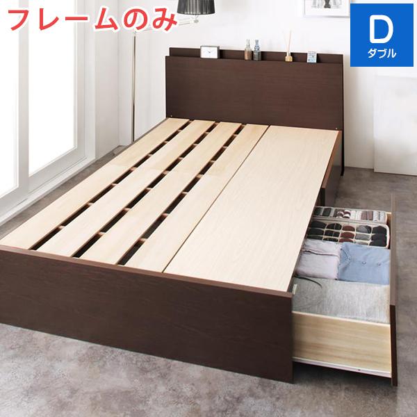 宮付き ベッド ベット コンセント付き 棚付き ダブル ダブルサイズ 木製 収納付き ダブルベッド すのこ 大容量 収納ベッド ホワイト 白 ブラウン 茶 Rhino ライノ ベッドフレームのみ 500026354