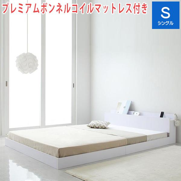 ベット マット付き ロータイプ コンセント付き シングル ベッドフレーム マットレス付き 木製 ローベッド ローベット ベッド シングルベッド ホワイト 白 IDEAL アイディール プレミアムボンネルコイルマットレス付き 040107527