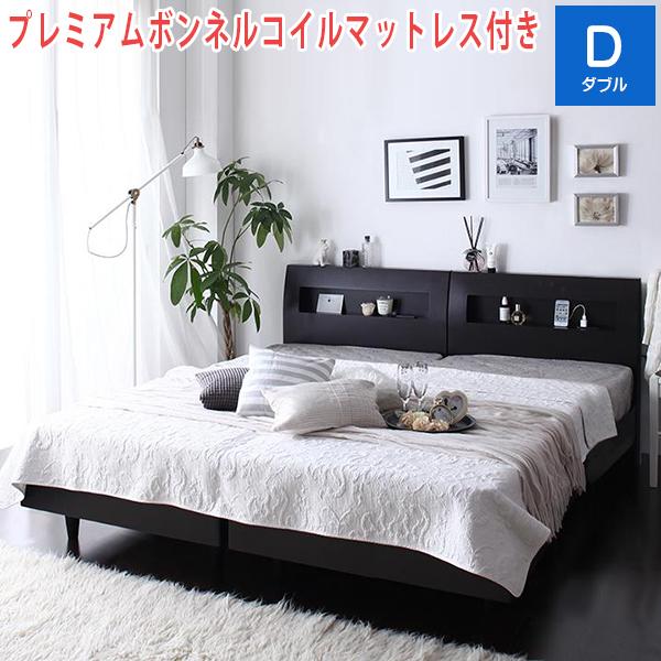 【送料無料】 ベッドフレーム マットレスセット ダブル 棚 コンセント付き デザインすのこベッド ウィンダミア プレミアムボンネルコイルマットレス付き ダブルベッド 木製 すのこベット すのこベッド ウェンジブラウン ホワイト 白