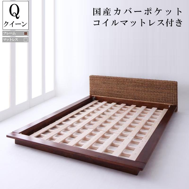 スノコ ベッドフレーム マットレス付き すのこベッド すのこベット 木製 ベッド ベット ローベッド マット付き ブラウン 茶 Lotus ロータス 国産カバーポケットコイルマットレス付き クイーン(Q×1) 040101653 (送料無料)