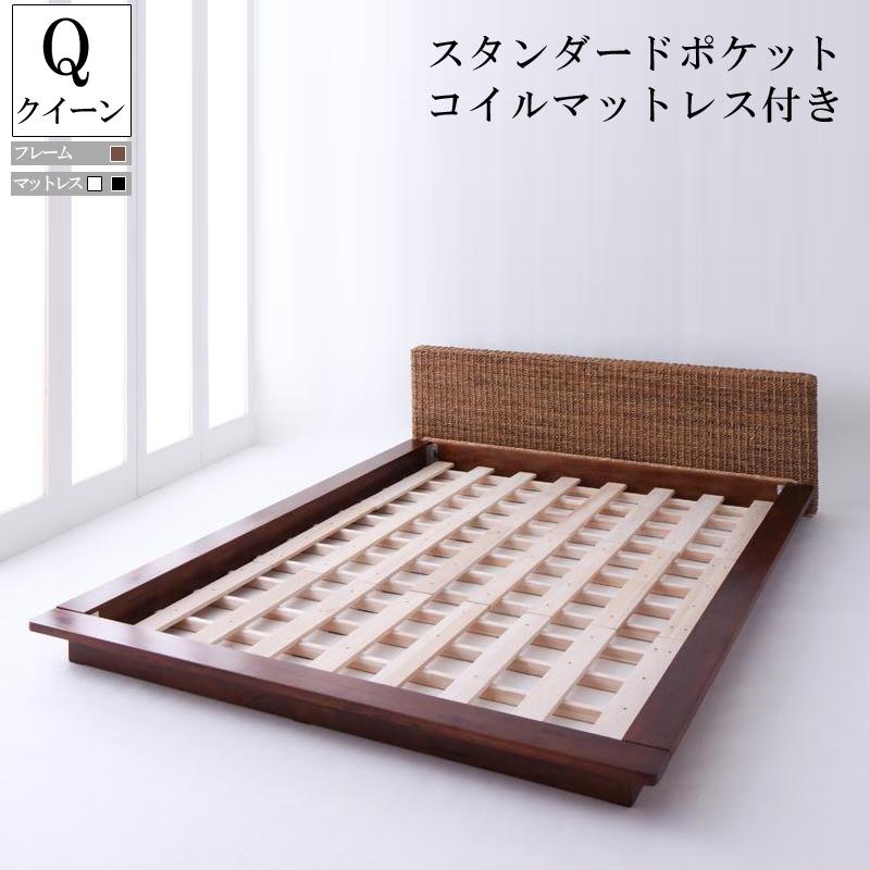 スノコ ベッドフレーム マットレス付き すのこベッド すのこベット 木製 ベッド ベット ローベッド マット付き ブラウン 茶 Lotus ロータス スタンダードポケットコイルマットレス付き クイーン(Q×1) 040112219 (送料無料)