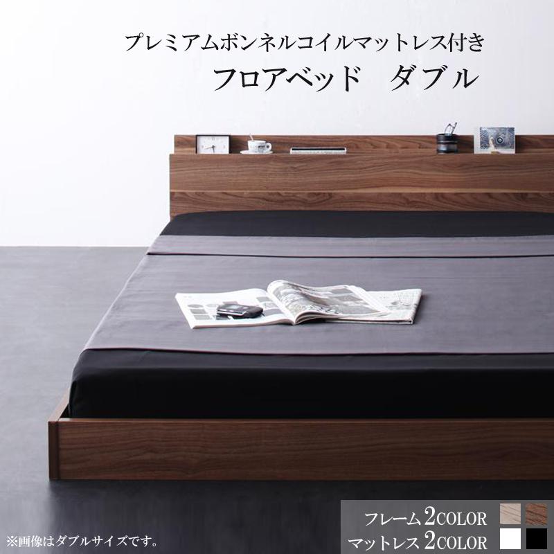 日本に ベッドフレーム マットレス付き ダブルベッド マット付き マット付き 送料無料 ダブルコア 棚 コンセント付きフロアベッド ベッドフレーム W.coRe ダブルコア プレミアムボンネルコイルマットレス付き ダブル おすすめ ローベット 040102065, やまちゃんふぁーむ:54a4ba95 --- demo.merge-energy.com.my