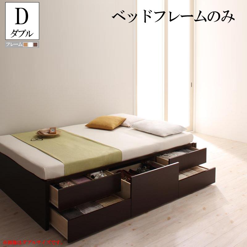 収納付き ダブルサイズ ダブル ダブルベッド 大容量 収納ベッド 木製 ベッド ベット ホワイト 白 ブラウン 茶 Dixy ディクシー ベッドフレームのみ 040104144 (送料無料)