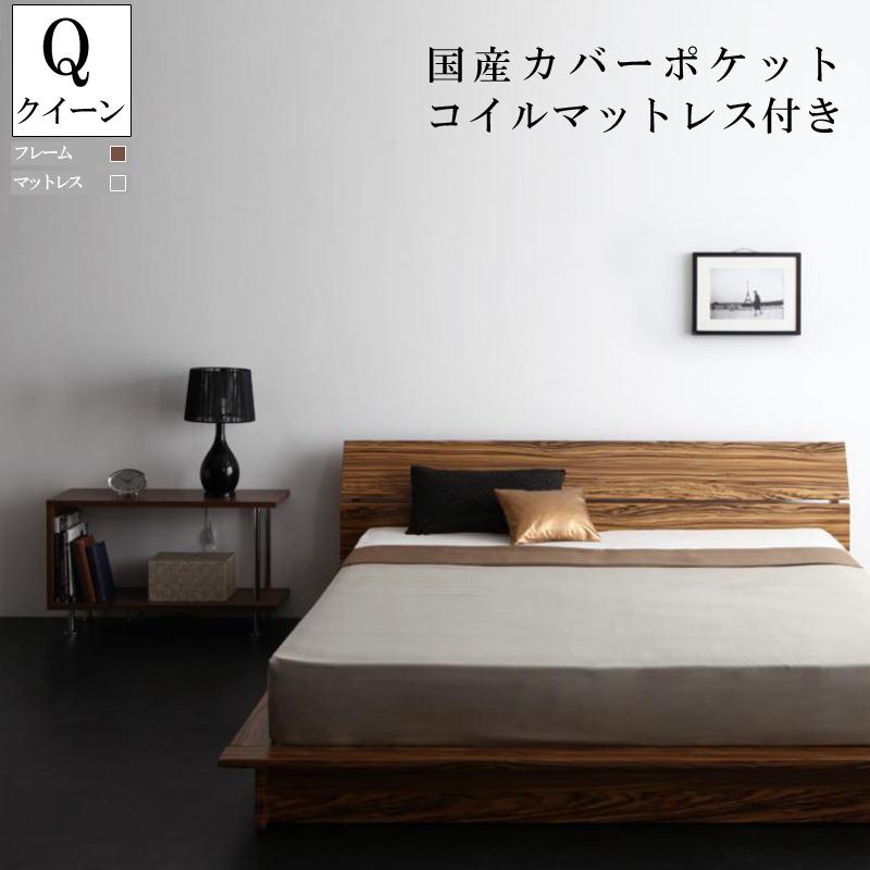 スノコ ベッドフレーム マットレス付き すのこベッド すのこベット 木製 ベッド ベット ローベッド マット付き ブラウン 茶 J-Zee ジェイ・ジー 国産カバーポケットコイルマットレス付き クイーン(Q×1) 040104954 (送料無料)