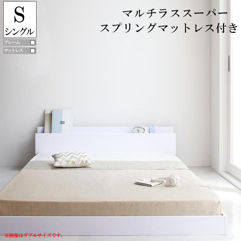 ベッドフレーム マットレス付き シングルベッド マット付き 送料無料 棚 コンセント付きフロアベッド IDEAL アイディール マルチラススーパースプリングマットレス付き シングル おすすめ ローベット 040107539