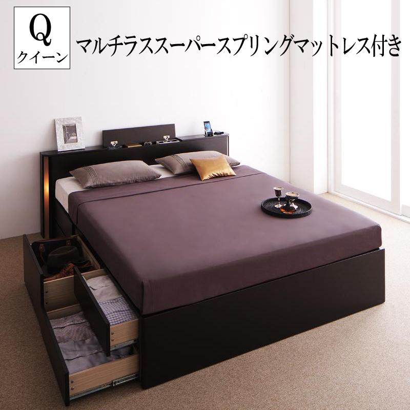 クイーンベッド コンセント付き 大容量 収納ベッド ベッド ベット 木製 クイーン 宮付き 棚付き 収納付き ブラウン 茶 Grandluna グランルーナ マルチラススーパースプリングマットレス付き 040114303 (送料無料)