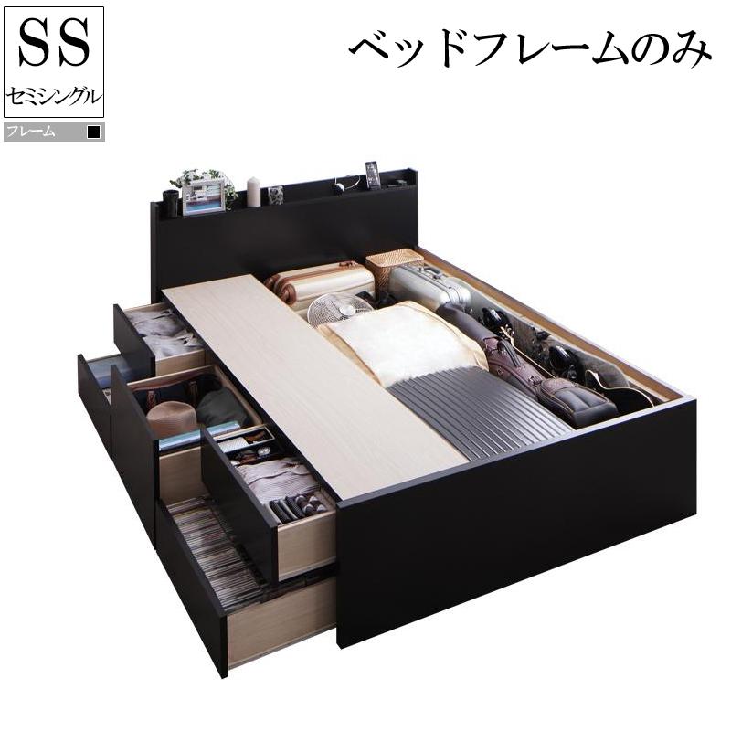 収納付きベッド セミシングルベッド ベッドフレームのみ 木製ベッド セミシングルサイズ アーマリオ ヘッドボード 宮付き 棚付き コンセント付き 大容量 ベッド下収納 チェストベッド 収納ベッド 日本製フレーム 一人暮らし ワンルーム 子供部屋 (送料無料) 040114364