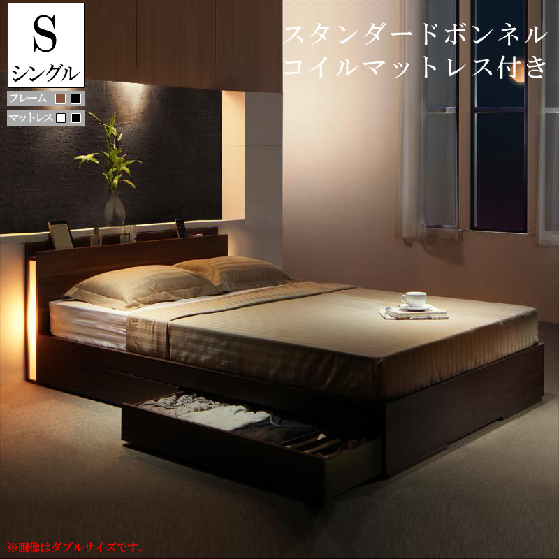 ベッド フレーム ベッド下 マットレス付き シングル 棚付き 収納ベッド 収納付き シングルベッド スリムモダンライト付き 収納ベッド コージームーン【スタンダードボンネルコイルマットレス付き】 ヘッドボード 棚付き 宮付き コンセント付き 木製ベッド ベッド下 大容量収納 ホテル 照明付き, 安いそれに目立つ:689dda70 --- sunward.msk.ru