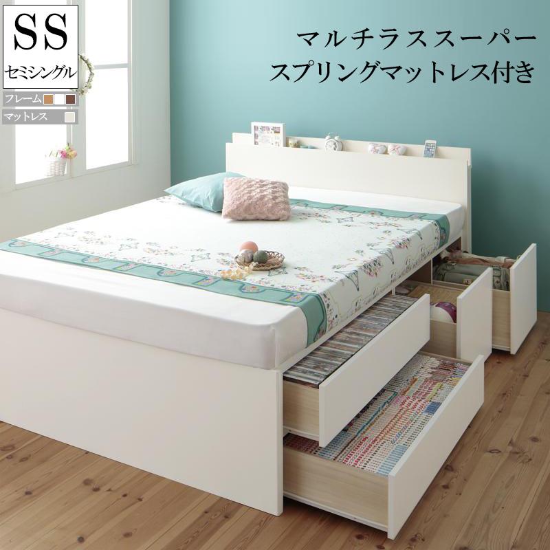セミシングルベッド コンセント付き 大容量 収納ベッド ベッド ベット 木製 セミシングル 宮付き 棚付き 収納付き ホワイト 白 ブラウン 茶 Auxilium アクシリム マルチラススーパースプリングマットレス付き 040117866 (送料無料)