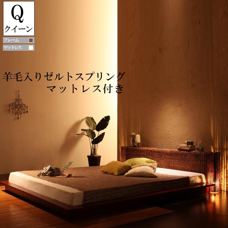 ベッド 棚付き スノコ 木製 ベット ローベッド すのこベッド すのこベット 宮付き ブラウン 茶 lena レーナ 羊毛入りゼルトスプリングマットレス付き クイーン(Q×1) 040118626 (送料無料)