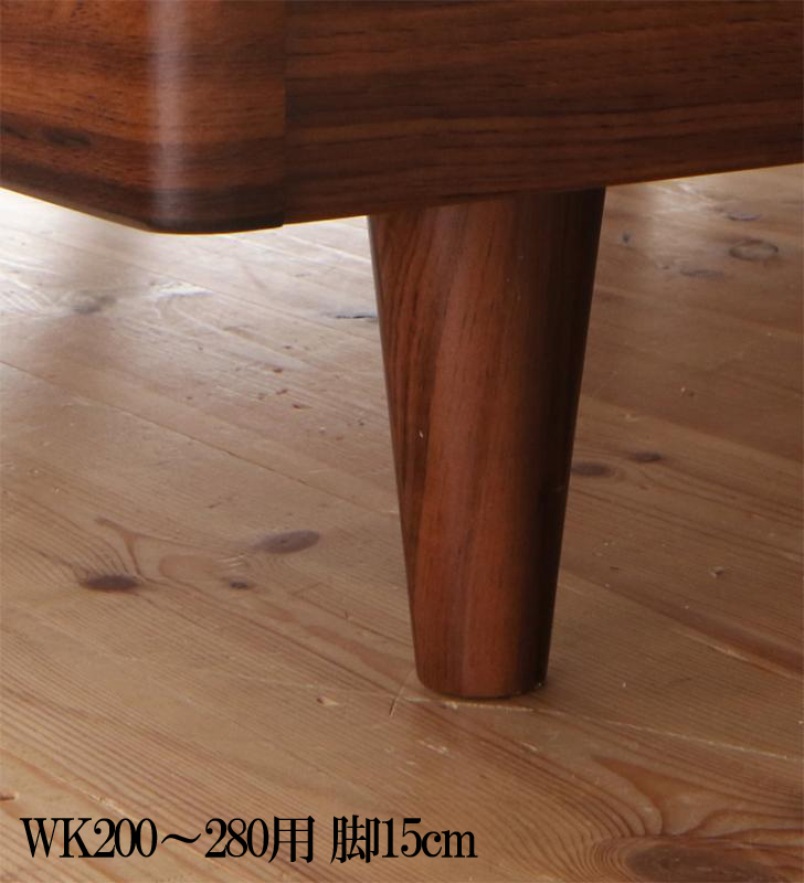 脚のみ ペルグランデ 専用別売品(脚) WK200~280用 脚15cm (送料無料) 040121490