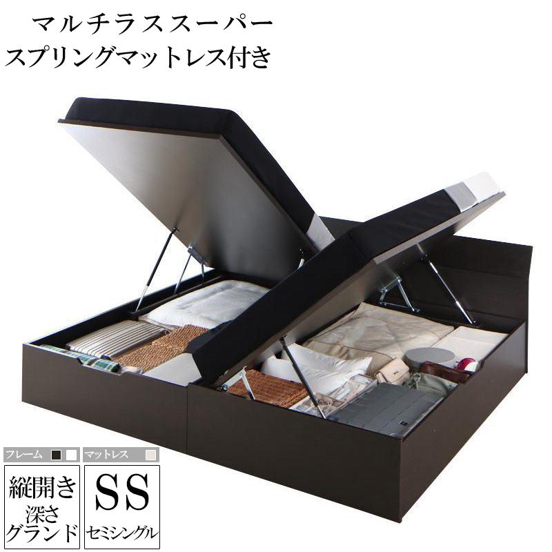 収納付き ベッド ベット 木製 セミシングル 大容量 収納ベッド セミシングルベッド ホワイト 白 ブラウン 茶 Criteria クリテリア マルチラススーパースプリングマットレス付き 縦開き 500022614 (送料無料) 500022614