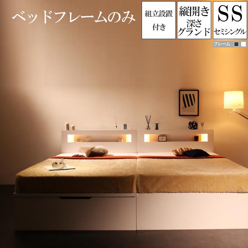 収納付き コンセント付き ベッド ベット 棚付き 木製 宮付き セミシングル 大容量 収納ベッド セミシングルベッド ホワイト 白 ブラウン 茶 Lunalight ルナライト ベッドフレームのみ 組立設置付 縦開き 500025340 (送料無料) 500025340