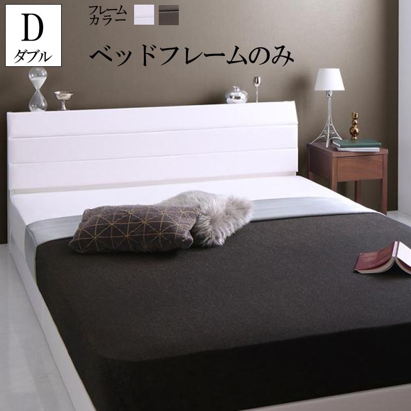 送料無料 ベッドフレームのみ ダブルベッド ダブルサイズ 棚付き コンセント付き レザー すのこベッド Ivan イヴァン ローベッド フロアーベッド ロータイプ スノコベット べっど ベット おしゃれ 高級感 シンプル
