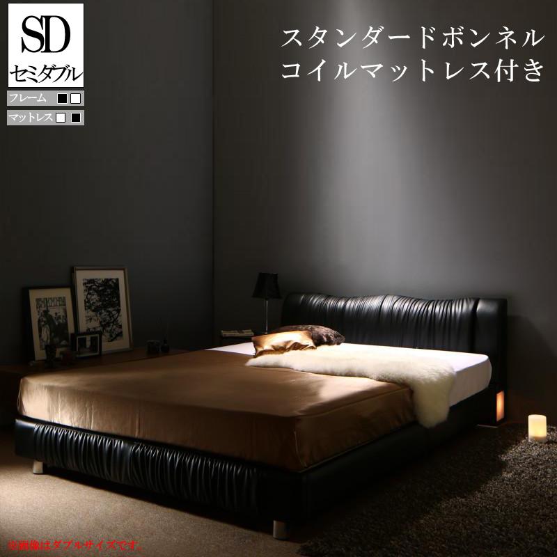 送料無料 レザー ベッド セミダブル ベッドフレーム マットレス セット ライト コンセント付き すのこベッド モダン Vesal ヴェサール スタンダードボンネルコイルマットレス付き セミダブルベッド セミダブルサイズ フロアーベッド ブラック ホワイト おしゃれ 高級感
