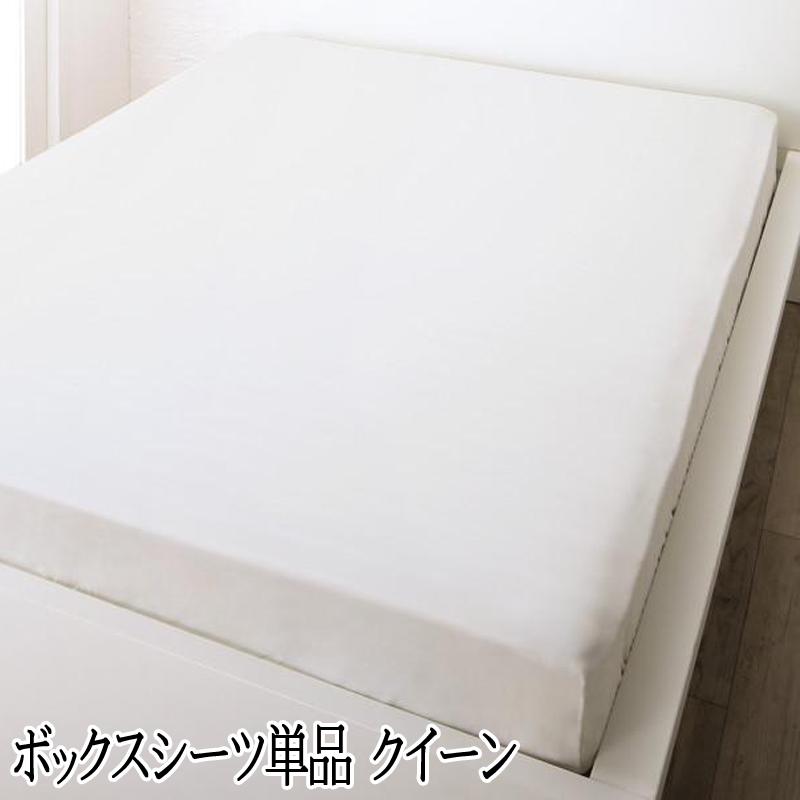 日本製 ベッド用 ボックスシーツ単品 クイーン 綿100% マチ25cm コットン 全周ゴム仕様 花柄 おしゃれ 地中海リゾート デザインカバーリング nouvell ヌヴェル ベットシーツ クイーンサイズ 洗える マットレスシーツ ベッドカバー (送料無料) 500033804