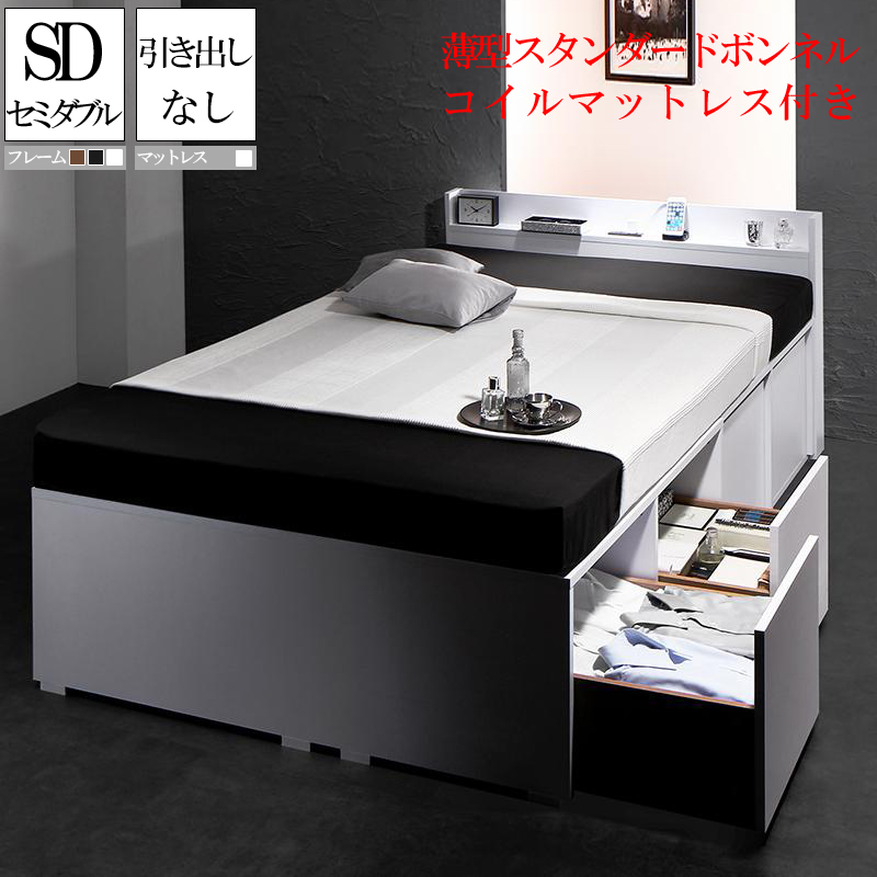 棚・コンセント付き収納ケースも入る大容量デザイン収納ベッド Liebe リーベ 薄型スタンダードボンネルコイルマットレス付き 引き出しなし セミダブル (送料無料) 500043233