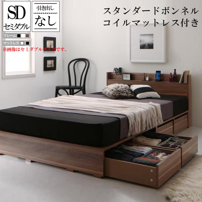 布団で寝れる 棚・コンセント付 収納ベッド X-Draw エックスドロウ スタンダードボンネルコイルマットレス付き 引き出しなし セミダブル (送料無料) 500043622