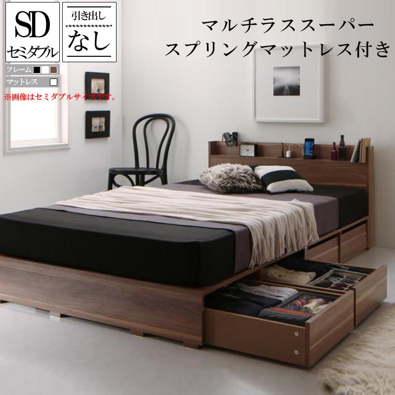 布団で寝れる 棚・コンセント付 収納ベッド X-Draw エックスドロウ マルチラススーパースプリングマットレス付き 引き出しなし セミダブル (送料無料) 500043632