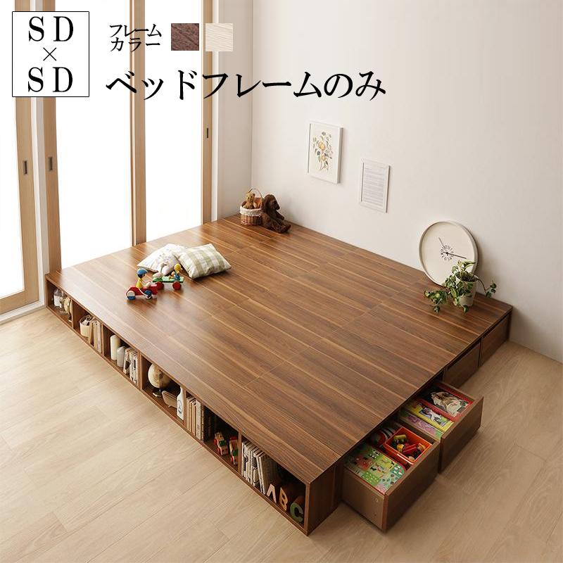 お客様組立 シェルフ棚・引出収納付きベッドとしても使えるフローリング調デザイン小上がり ひだまり ワイドK240(SD×2) (送料無料) 500043834
