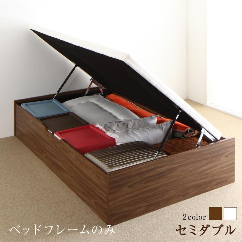 組立設置付 通気性抜群 跳ね上げすのこベッド Cehack セアック ベッドフレームのみ 横開き セミダブル 深さラージ (送料無料) 500045063