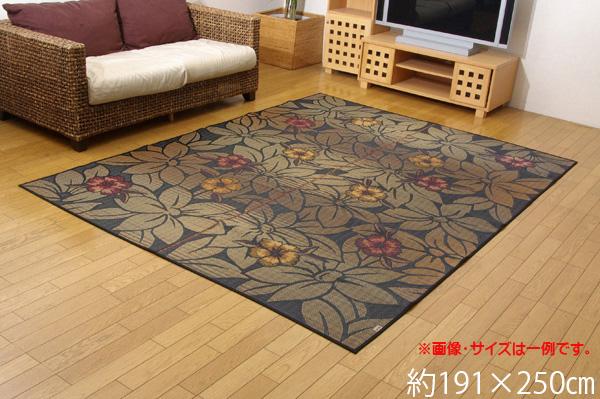 い草ラグ カーペット 3畳 国産 袋織 『なでしこ』 約191×250cm