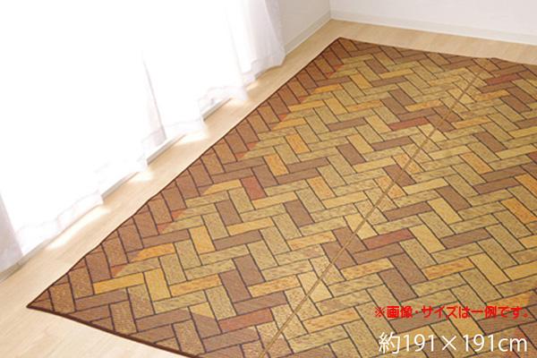 い草ラグ 国産 ラグ カーペット 約2畳 正方形 『Fレンガ』 ブラウン 約191×191cm (裏:ウレタン)