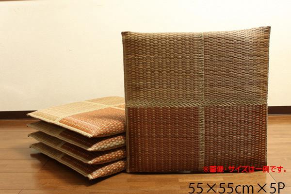 純国産 織込千鳥 い草座布団 『フブキ 5枚組』 約55×55cm×5P