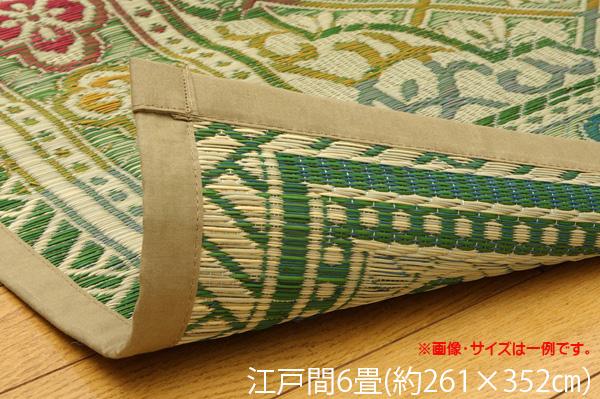 い草ラグ 花ござ カーペット ラグ 6畳 国産 『アシック』 グリーン 江戸間6畳 (約261×352cm)