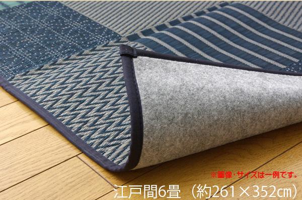 い草ラグ 花ござ カーペット ラグ 6畳 国産 『DX京刺子』 江戸間6畳 (約261×352cm)(裏:不織布)