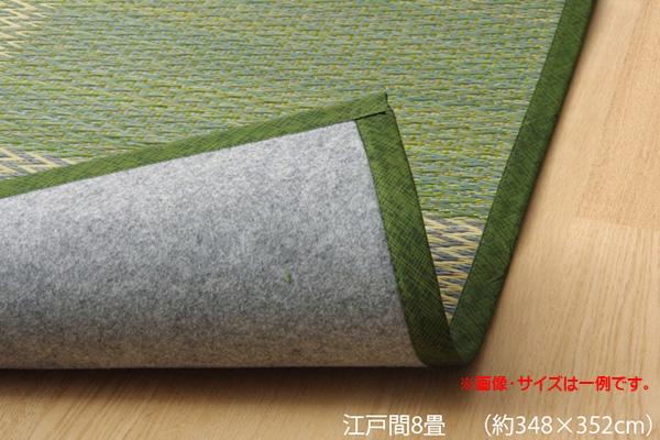 い草ラグ 花ござ カーペット ラグ 8畳 格子柄 市松柄 『DXピーア』 江戸間8畳 (約348×352cm) 裏:不織布