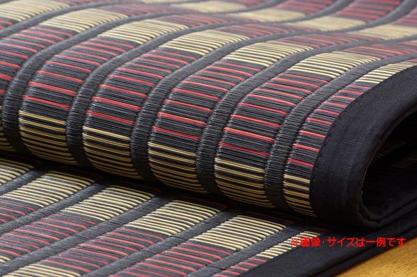 い草 い草ラグ ラグ カーペット 2畳 国産 掛川織 『鍋島』 ブラック 江戸間2畳 (約174×174cm)