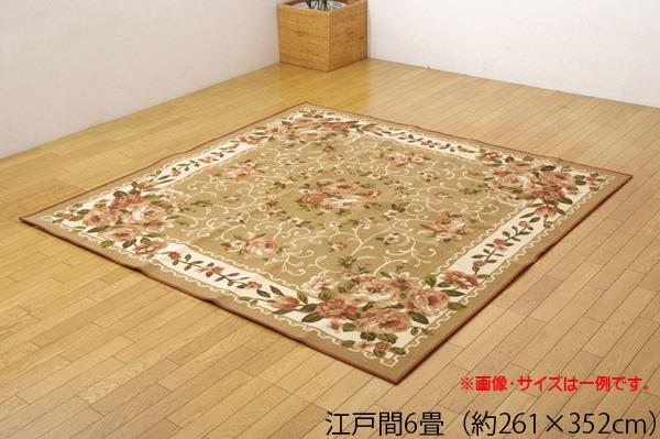 ラグ カーペット 6畳 ナイロン 花柄 簡易カーペット 『撥水キャンベル』 江戸間6畳(約261×352cm)