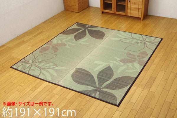 い草ラグ カーペット 2畳 リーフ柄 『NSプラハ』 約191×191cm (裏:滑りにくい加工)