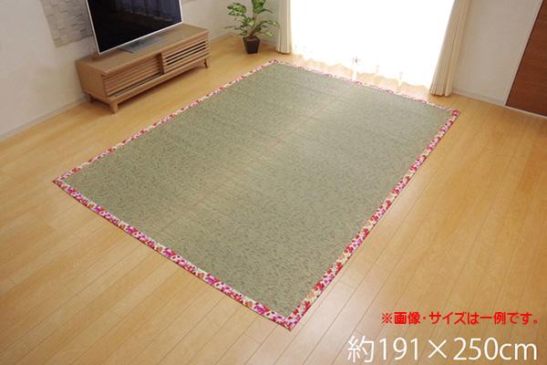 い草ラグ ラグ カーペット 3畳 かわいい 花柄 『NSフレグランス』 約191×250cm (裏面:滑りにくい加工)