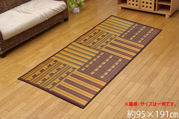 い草ラグ カーペット 1畳 四重織 柳川段通 国産 『ラスター』 約95×191cm