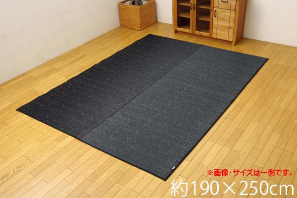 い草ラグ カーペット 3畳 無地 国産 『Fプラード』 ベージュ 約190×250cm(裏:ウレタン)