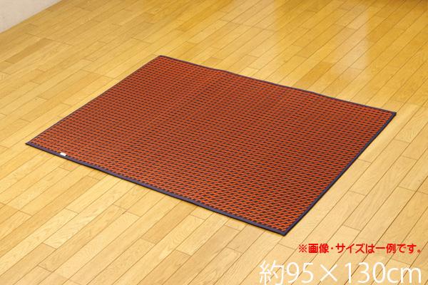 い草ラグ カーペット 1畳 国産 シンプル 『Fリブロ』 イエロー 約95×130cm(裏:ウレタン)