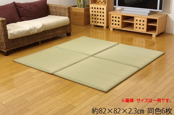 い草 置き畳 ユニット畳 低反発 『フレア』 約82×82×2.3cm(6枚1セット)(中材:低反発ウレタン+フェルト)