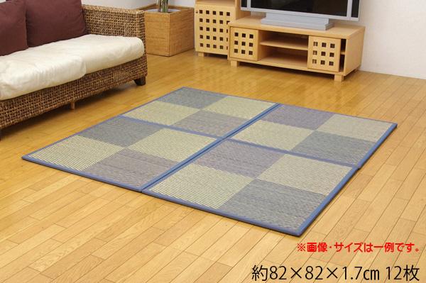 い草 置き畳 ユニット畳 和モダン 12枚組 『ニール』 約82×82×1.7cm 12P
