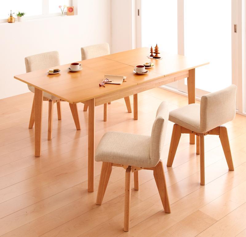 ダイニングセット 4人用 伸縮 伸長テーブル 北欧デザイン エクステンションダイニングテーブル5点セット(テーブルW120-150+回転チェア×4) 家具通販 新生活 敬老の日 (送料無料) 040600216